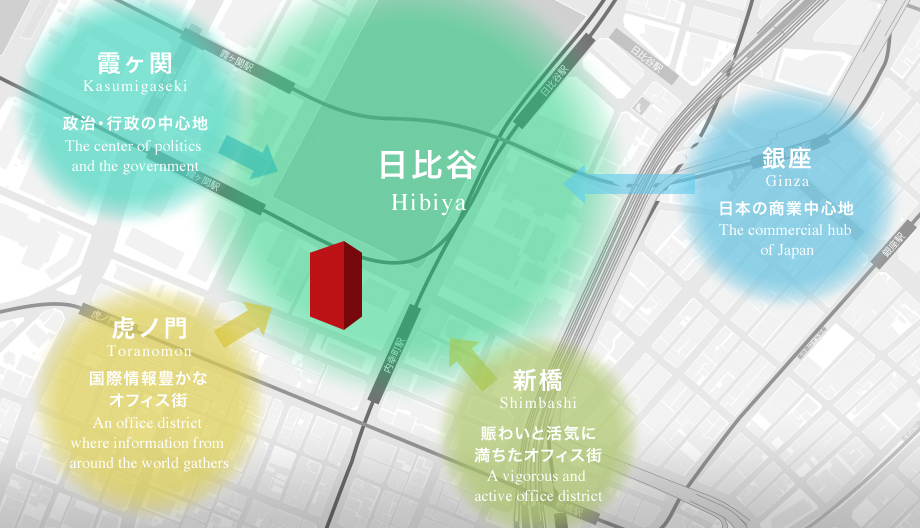 The Hibiya area is the linking point for some of the major districts in Tokyo such as Marunouchi, Ginza, Kasumigaseki, Shimbashi, and Toranomon