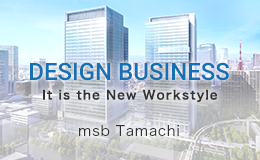 Design Business msb Tamachi